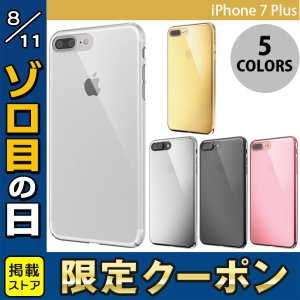 iPhone7Plus ケース SwitchEasy スイッチイージー iPhone 7 Plus NUDE Ultra Clear SE_I7PCSPCND_CL ネコポス不可|ec-kitcut