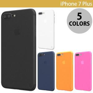 iPhone7Plus ケース SwitchEasy iPhone 7 Plus 0.35 スイッチイージー ネコポス可|ec-kitcut