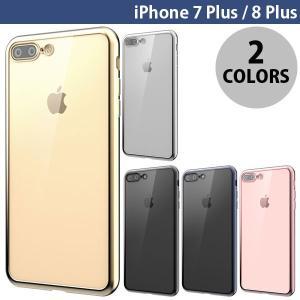 iPhone8Plus/ iPhone7Plus ケース SwitchEasy iPhone 8 Plus / 7 Plus Flash スイッチイージー ネコポス可|ec-kitcut
