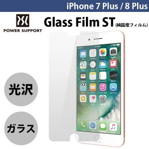 iPhone8Plus / iPhone7Plus ガラスフィルム PowerSupport パワーサポート iPhone 8 Plus / 7 Plus Glass Film ST 純国産フィルム 高光沢 ネコポス送料無料 ec-kitcut