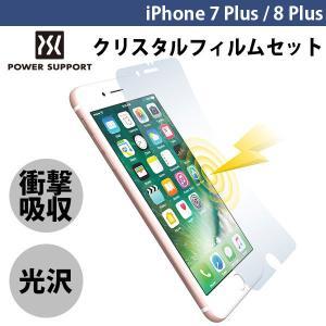 iPhone8Plus / iPhone7Plus フィルム PowerSupport パワーサポー...