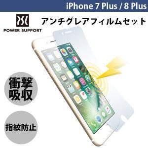 iPhone8Plus / iPhone7Plus フィルム PowerSupport パワーサポート iPhone 8 Plus / 7 Plus 衝撃吸収アンチグレアフィルムセット PBK-08 ネコポス可 ec-kitcut