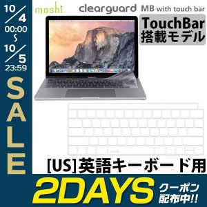 Mac キーボードカバー moshi エヴォ Clearguard MB with Touch Ba...