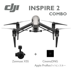 ドローン DJI ディージェイアイ INSPIRE 2 COMBO ヤマト便配送 国内正規品