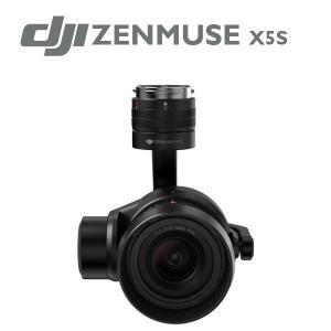 ドローン DJI ディージェイアイ ZENMUSE X5S ZX5S ネコポス不可|ec-kitcut
