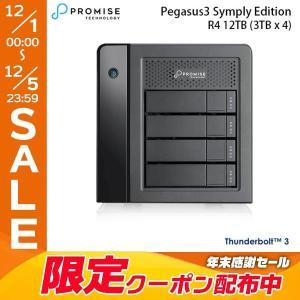 Promise プロミス テクノロジー Pegasus3 R4 12TB 3TBx4 Symply Edition Thunderbolt3 RAID System HKWY2PA/A ネコポス不可|ec-kitcut