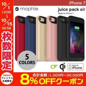 その他iPhoneケース、カバー mophie juice pack air for iPhone 7 2525mAh ワイヤレス充電機能付きバッテリーケース ネコポス不可
