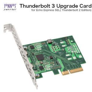 拡張アダプター・ボックス SONNET ソネット Thunderbolt 3 Upgrade Card for Echo Express SEL Thunderbolt 2 Edition ネコポス不可|ec-kitcut
