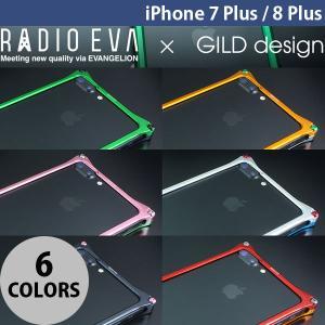 iPhone8Plus / iPhone7Plus バンパー GILD design iPhone 8 Plus / 7 Plus Solid Bumper EVANGELION Limited ギルドデザイン ネコポス不可|ec-kitcut