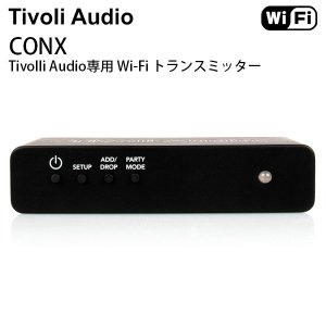 オーディオ Tivoli Audio チボリオーディオ CONX Tivolli Audio専用 Wi-Fi トランスミッター CONX-1750-JP ネコポス不可|ec-kitcut