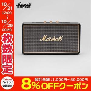 マーシャル スピーカー Marshall Headphones マーシャル ヘッドホンズ STOCKWELL Bluetooth スピーカー Black ZMS-04091390 ネコポス不可 国内正規品|ec-kitcut