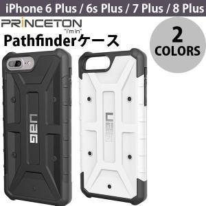 iPhone8Plus / iPhone7Plus / iPhone6sPlus / iPhone6Plus ケース UAG Pathfinder iPhone 7 Plus用コンポジットケース ネコポス送料無料|ec-kitcut