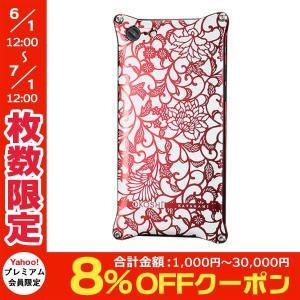 iPhone8 / iPhone7 スマホケース GILD design ギルドデザイン iPhone 8 / 7 OKOSHI-KATAGAMI アラベスク レッド GOK-270AR ネコポス不可 ec-kitcut