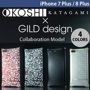 iPhone8Plus/ iPhone7Plus ケース GILD design iPhone 8 Plus / 7 Plus OKOSHI-KATAGAMI ギルドデザイン ネコポス不可|ec-kitcut