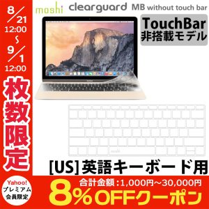 moshi エヴォ Clearguard MB without touch bar US Touch...