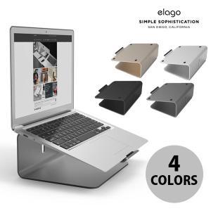 MacBook スタンド elago L2 STAND for MacBook エラゴ ネコポス不可|ec-kitcut