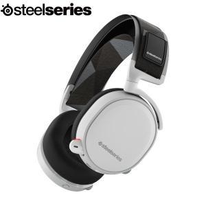 SteelSeries スティールシリーズ Arctis 7 ワイヤレス ゲーミングヘッドセット White 61464 ネコポス不可|ec-kitcut