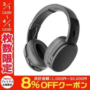 Skullcandy スカルキャンディー CRUSHER WIRELESS クラッシャー ワイヤレス Bluetooth 有線 / ワイヤレス 両対応 ヘッドホン BLACK S6CRW-K591 ネコポス不可|ec-kitcut
