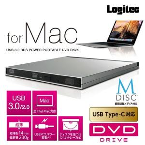 パソコン周辺機器 Logitec ロジテック Mac専用 USB 3.0 Type-C変換アダプタ付 スリムタイプ 9.5mm厚 ポータブル DVDドライブ LDR-PUD8U3MSV ネコポス不可 ec-kitcut