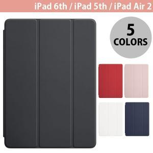 iPad 6th 5th Air2 ケース Apple 純正スマートカバー Smart Cover iPad 6th / 5th / iPad Air 2対応 アップル ネコポス可|ec-kitcut