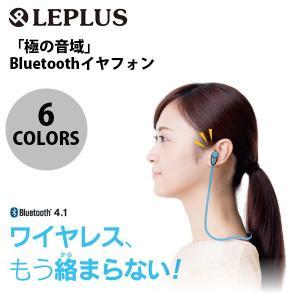 ワイヤレス イヤホン LEPLUS iPhon...の関連商品1