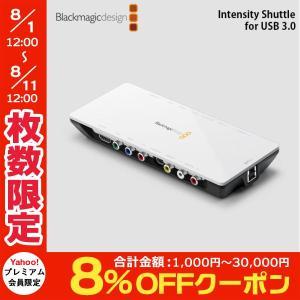 Blackmagic Design ブラックマジックデザイン Intensity Shuttle for USB 3.0 BINTSSHU ネコポス不可|ec-kitcut