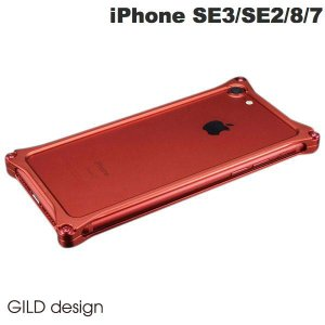 iPhone8 / iPhone7 バンパー GILD design ギルドデザイン iPhone 8 / 7 ソリッドバンパー マットレッド Edition GI-402MR ネコポス不可 ポイント10倍|ec-kitcut