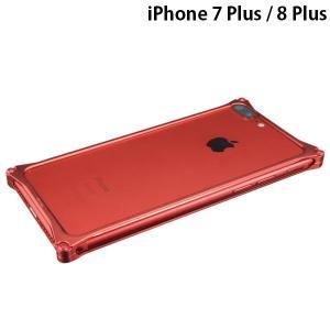 iPhone8Plus バンパー GILD design ギルドデザイン iPhone 8 Plus / 7 Plus マットレッド ソリッドバンパー Edition GI-412MR ネコポス不可|ec-kitcut
