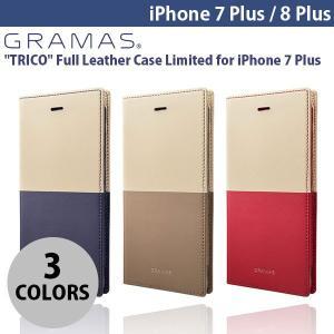 iPhone8Plus/ iPhone7Plus ケース GRAMAS iPhone 8 Plus / 7 Plus TRICO Full Leather Case Limited グラマス ネコポス不可|ec-kitcut