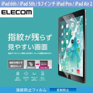 iPad フィルム エレコム 指紋防止エアーレスフィルム 反射防止 for iPad 5th / 9.7インチ iPad Pro / iPad Air 2 / Air ネコポス可|ec-kitcut