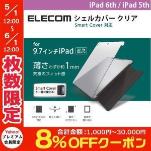iPad6th / iPad5th ケース エレコム ELECOM iPad 6th / 5th シ...