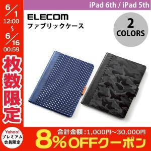iPad6th / iPad5th ケース エレコム 9.7インチ iPad 6th / 5th ファブリックケース ネコポス可|ec-kitcut