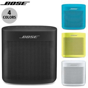 ワイヤレススピーカー BOSE SoundLink Color Bluetooth speaker II ボーズ ネコポス不可|ec-kitcut