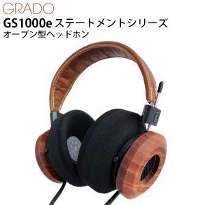 ヘッドホン GRADO グラド GS1000e ステートメントシリーズ オープン型 ヘッドホン GS1000e ネコポス不可|ec-kitcut