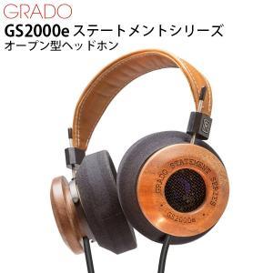 ヘッドホン GRADO グラド GS2000e ステートメントシリーズ オープン型 ヘッドホン GS2000e ネコポス不可|ec-kitcut