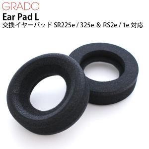 イヤホン・ヘッドホン GRADO グラド Ear Pad L 交換イヤーパッド SR225e / 325e & RS2e / 1e 対応 ネコポス不可 ec-kitcut