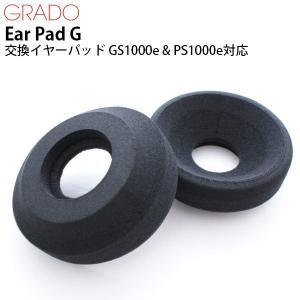 イヤホン・ヘッドホン GRADO グラド Ear Pad G 交換イヤーパッド GS1000e & PS1000e対応 ネコポス不可 ec-kitcut