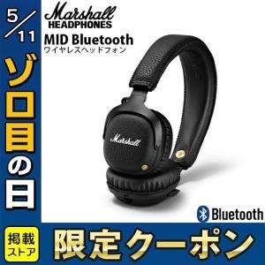 ワイヤレス ヘッドホン Marshall Headphones マーシャル ヘッドホンズ MID Bluetooth ワイヤレスヘッドフォン Black ZMH-0491742 ネコポス不可 国内正規品|ec-kitcut