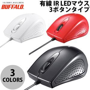 マウス BUFFALO 有線 3ボタン IR光学式マウス バッファロー ネコポス不可|ec-kitcut