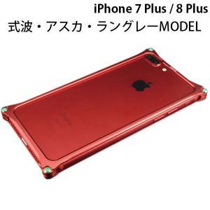 iPhone8Plus バンパー GILD design Solid Bumper for iPhone 8 Plus / 7 Plus EVANGELION Limited Matte RED 式波・アスカ・ラングレー ネコポス不可|ec-kitcut