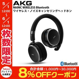 AKG アーカーゲー N60NC WIRELESS Bluetooth ワイヤレス・ノイズキャンセリングヘッドホン AKGN60NCBTBLK ネコポス不可|ec-kitcut