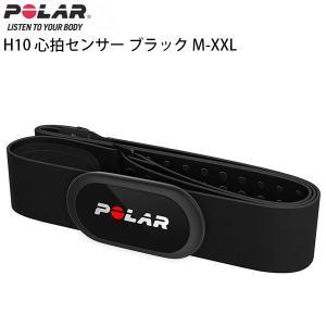 活動量計 POLAR ポラール H10 心拍センサー ブラック M-XXL 92061853 ネコポス不可|ec-kitcut