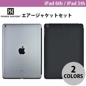 iPad6th / iPad5th ケース PowerSupport iPad 6th / 5th エアージャケットセット パワーサポート ネコポス送料無料|ec-kitcut