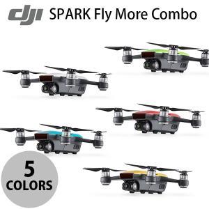 ドローン DJI SPARK Fly More Combo ディージェイアイ ネコポス不可 国内正規品|ec-kitcut