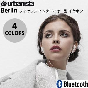 ワイヤレス イヤホン Urbanista Berlin Bluetooth ワイヤレス インナーイヤー型 イヤホン アーバニスタ ネコポス不可|ec-kitcut