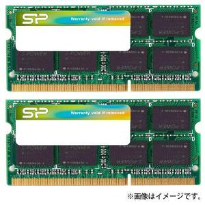 Mac用メモリ Silicon Power SiliconPower シリコンパワー PC3-12800 DDR3-1600 SO.DIMM 8GB 2x4GB SP008GBSTU160N22DA ネコポス不可|ec-kitcut