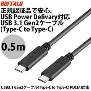 [バーコード] 4950190363736 [型番] BSUCC312P3A05BK USB3.0 ...