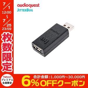 オーディオ機器アクセサリーその他 audioquest オーディオクエスト JITTERBUG USBノイズフィルター ネコポス不可|ec-kitcut