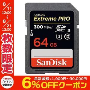 [バーコード] 0619659144463 [型番] SDSDXPK-064G 64GB  アップル...