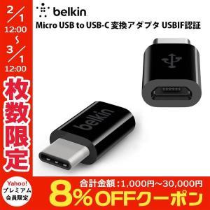 [バーコード] 0745883741397 [型番] F2CU058BTBLK USB Type-C...
